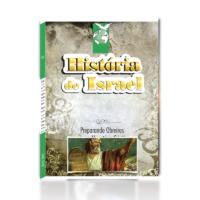 historiadeisrael